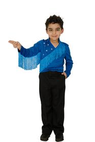Erkek Dans Mavi