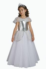 Gümüş Prenses