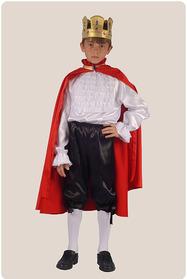 Kırmızı Prens Kostümü